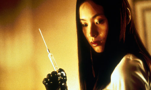 Still from Audition by Takashi Miike